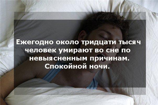 сонник что значит если во сне умирает сын продаже дома