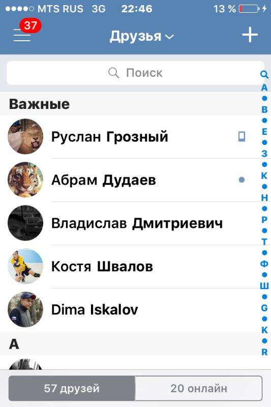 Виталий саутин 13 декабря
