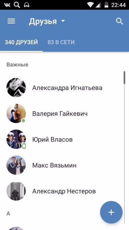 В контакте максим кульков воскресенск